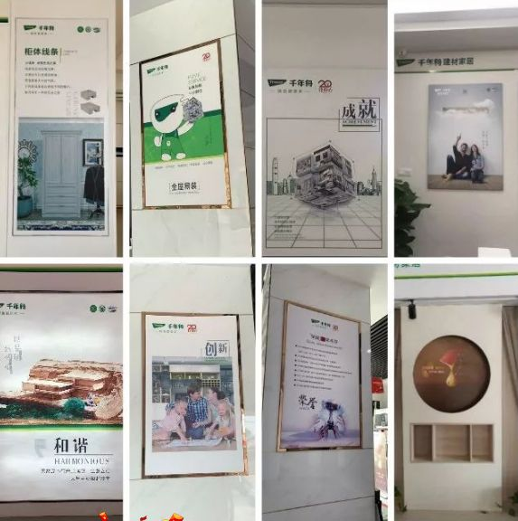 千年舟地板全国23省专营店焕新升级,向行业展示全新终端形象胶带机械