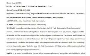 美国USTR计划对3250亿美元中国商品加征关税,其中浴缸等商品共计3805种金属喷头
